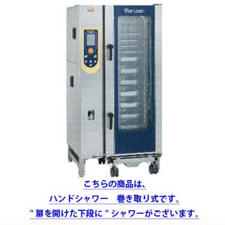 業務用 マルゼン スーパースチームエクセレント SSCX-20NU 【 厨房機器 】 【 メーカー直送/後払い決済不可 】