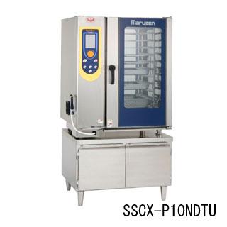 業務用 マルゼン スーパースチームエクセレント SSCX-P10RKNU 【 厨房機器 】 【 メーカー直送/代引不可 】
