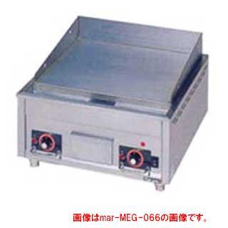 マルゼン 電気式グリドル〔MEG-046〕 【 粉もの道具 屋台小物 厨房機器 】 【 メーカー直送/代引不可 】
