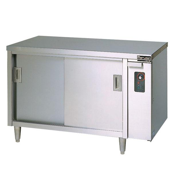 マルゼン 電気式ディシュウォーマーテーブル 片面式〔MEWD-097〕 【 厨房機器 】 【 メーカー直送/後払い決済不可 】