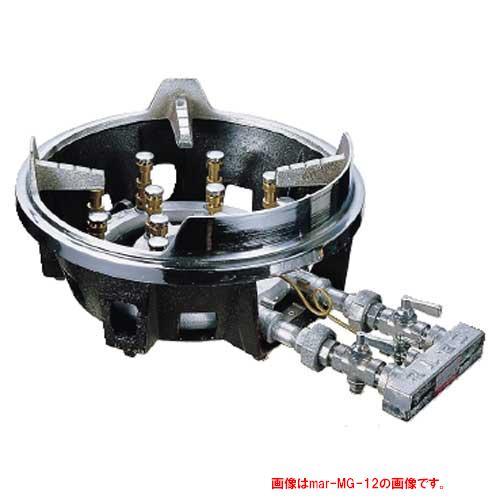マルゼン ガス式スーパージャンボバーナー 卓上型〔MG-12〕 【 厨房機器 】 【 メーカー直送/後払い決済不可 】
