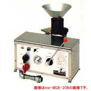 マルゼン ガス式スクリューブラストバーナー〔MGB-20B〕 【 厨房機器 】 【 メーカー直送/後払い決済不可 】