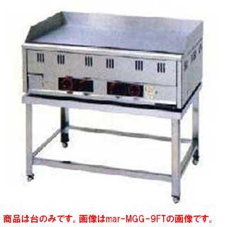 マルゼン ガス式ガスグリドル専用架台〔MGG-6FT〕 粉もの道具【 粉もの道具 屋台小物 厨房機器】【 メーカー直送】 マルゼン/後払い決済不可】, いぐさ工房うのすけ:df4c4555 --- sunward.msk.ru