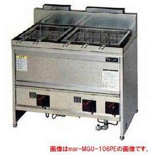 マルゼン ガス式スパゲティ釜 二槽式〔MGU-106PG〕 【 厨房機器 】 【 メーカー直送/後払い決済不可 】
