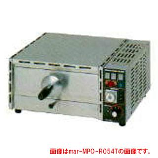 マルゼン 電気式ピザオーブン ラックスライドタイプ〔MPO-R054T〕 【 厨房機器 】 【 メーカー直送/後払い決済不可 】