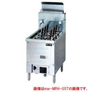 マルゼン ガス式ハイグレード自動ゆで麺機 一槽式〔MRH-057〕 【 厨房機器 】 【 メーカー直送/後払い決済不可 】