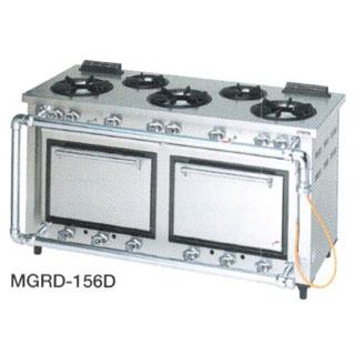 マルゼン デラックスタイプガスレンジ MGRD-156D 1500×600×800【 メーカー直送/後払い決済不可 】