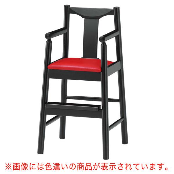 パンダB椅子 黒レザー | 張地:ニュートップ 6390 シンコール 【 メーカー直送/後払い決済不可 】
