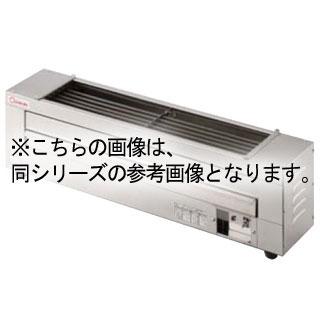 押切電機 小型卓上 電気串焼きグリラー (下火焼) KG-64SA 640×180×260【 メーカー直送/後払い決済不可 】
