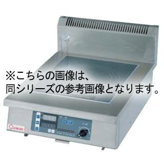 押切電機 卓上型 電磁調理器 OHC-3000N 450×600×190【 メーカー直送/後払い決済不可 】