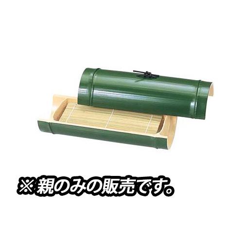 【まとめ買い10個セット品】小次郎竹そば器 グリーン 75000022 親