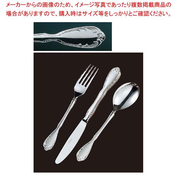 【まとめ買い10個セット品】 18-8 セレナーデ #23 ミディアムナイフ(H・H)【 カトラリー・箸 】