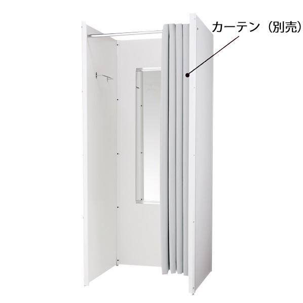 【まとめ買い10個セット品】 セレクトフィッティングルーム本体 ホワイト フレーム ホワイト