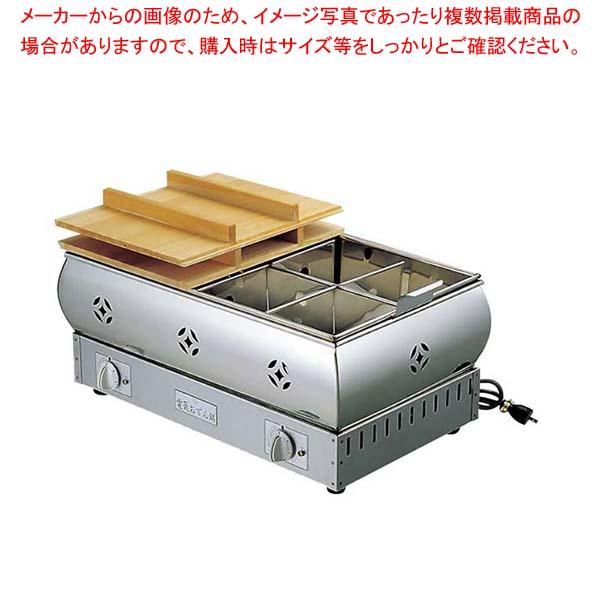 江部松商事 / EBM 18-8 電気 おでん鍋 8寸(24cm)【 加熱調理器 】