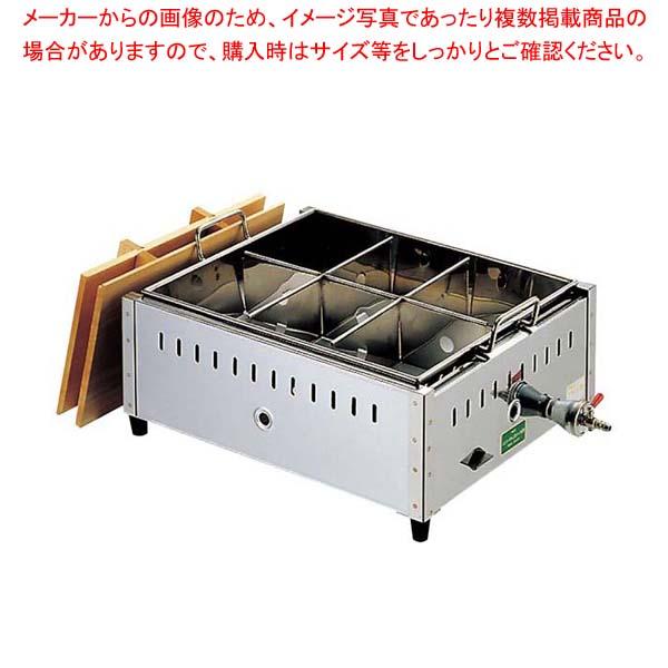0856ページ 03番【 人気 販売 通販 業務用 】 EBM 18-8 関東煮 おでん鍋 2尺(60cm)13A【 加熱調理器 】