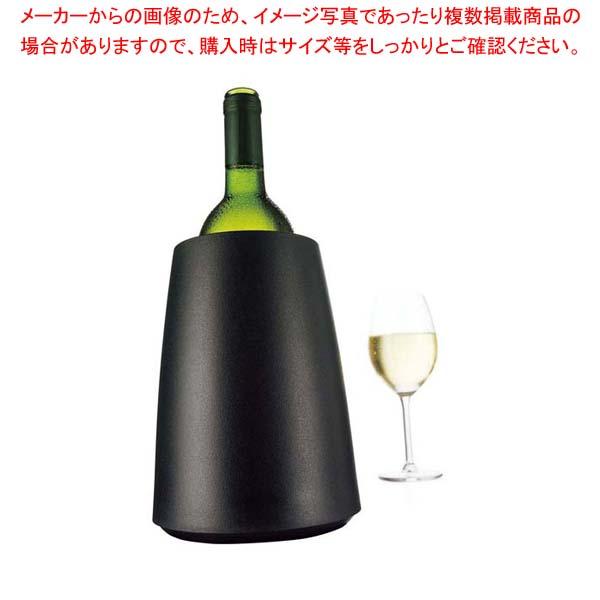 【まとめ買い10個セット品】 バキュバン ワインクーラー ブラック【 ワイン・バー用品 】