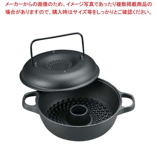 【まとめ買い10個セット品】 盛栄堂 みよちゃんちの焼芋鍋 CA-36【 屋台・イベント調理機器 】
