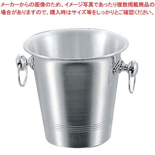 【まとめ買い10個セット品】 アルミ シャンパンクーラー L【 ワイン・バー用品 】