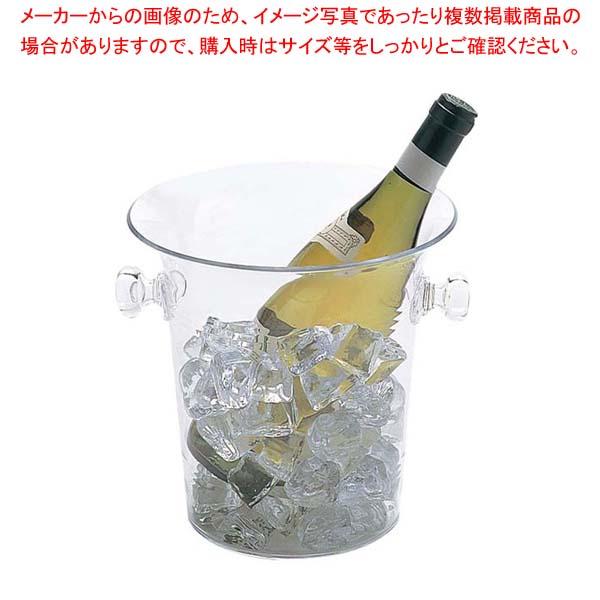 【まとめ買い10個セット品】 アクリル ワインクーラー 122071(KY-071)クリア φ210【 ワイン・バー用品 】