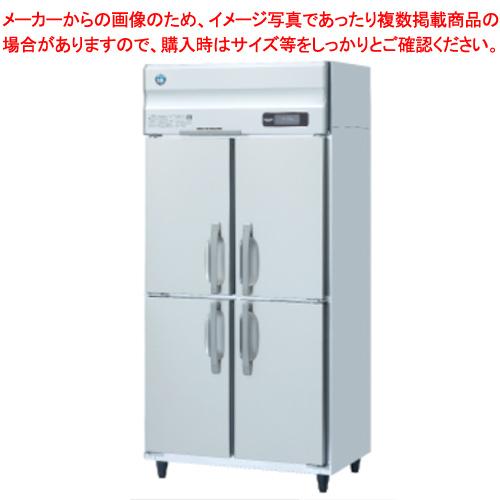 ホシザキ 冷蔵庫 HR-90Z【 メーカー直送/後払い決済不可 】
