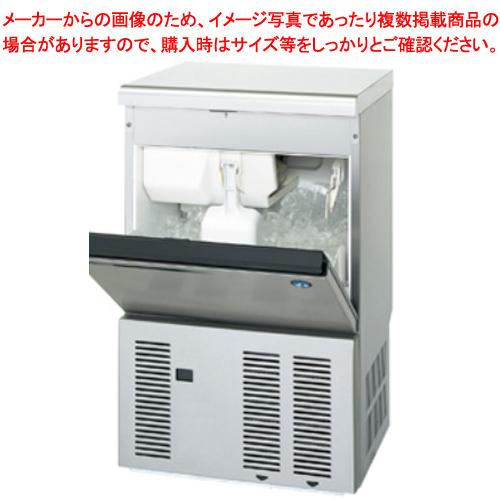 ホシザキ 全自動製氷機 IM-35M-1【 メーカー直送/後払い決済不可 】