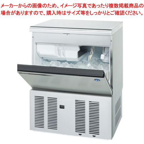 ホシザキ 全自動製氷機 IM-45M-1【 メーカー直送/後払い決済不可 】
