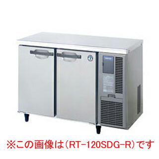 ホシザキ テーブル形冷蔵庫 RT-120SDF-E-R【 メーカー直送/後払い決済不可 】