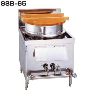 麺釜 SSB-65 650×700×650mm