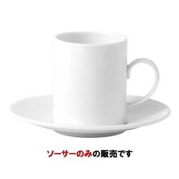【まとめ買い10個セット品】 アシュラー エスプレッソソーサー 5C113605124【 和・洋・中 食器 】
