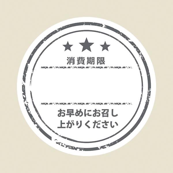 smj-007062302 タックラベル 誕生日プレゼント No.805 消費 トレンド 1束 φ34 グレー