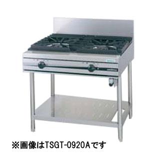 タニコー 業務用ガステーブル ウルティモシリーズ TSGT-0920 900×600×800 LPガス【 メーカー直送/後払い決済不可 】