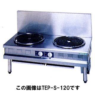 タニコー 電気ローレンジ TEP-S-120A 【 メーカー直送/代引不可 】