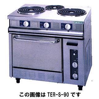 タニコー 電気レンジ TER-S-120 【 メーカー直送/代引不可 】
