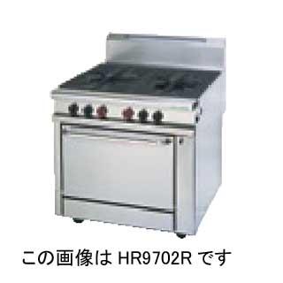 タニコー フライトップガステーブル HT9701G2C 【 メーカー直送/代引不可 】