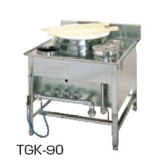 タニコー ガス生そば釜 TGK-90 【 メーカー直送/代引不可 】
