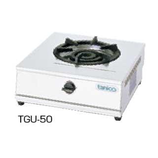 タニコー 卓上ガステーブル TGU-50 【 メーカー直送/代引不可 】