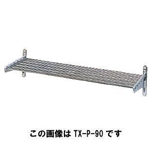 タニコー tanico パイプ棚 組立品 TX-P-120L【 メーカー直送/後払い決済不可 】