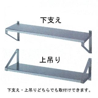 業務用ステンレス製平棚 FS型 FS-1230 1200×300×300 【 メーカー直送/後払い決済不可 】