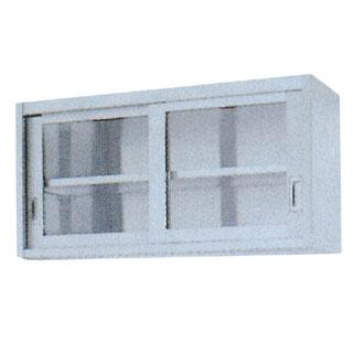 業務用ガラス戸吊戸棚 GH型 GH-9030 900×300×600 【 メーカー直送/後払い決済不可 】