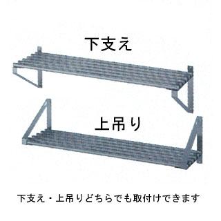 業務用ステンレス製パイプ棚 PS型 PS-1825 1800×250×300 【 メーカー直送/後払い決済不可 】