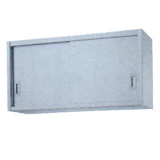 業務用ステンレス戸吊戸棚 SH型 SH-1535 1500×350×600 【 メーカー直送/後払い決済不可 】