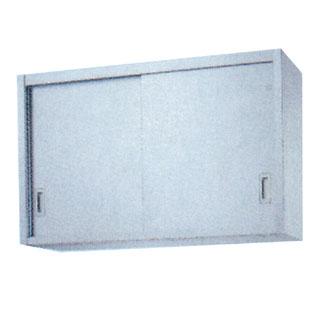 業務用ステンレス戸吊戸棚 SHY型 SHY-1830 1800×300×750 【 メーカー直送/後払い決済不可 】
