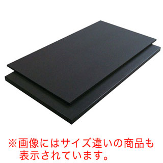 メーカー直送/代引不可 『 業務用 黒 K5 まな板 750mm 750×330×20mm【 】 』ハイコントラストまな板
