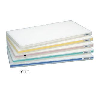 『 まな板 業務用 750mm 』ポリエチレン・おとくまな板4層 750×350×H30mm 黄色【 メーカー直送/代引不可 】