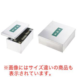 【まとめ買い10個セット品】 SA18-0 のり缶 小【 海苔缶 】