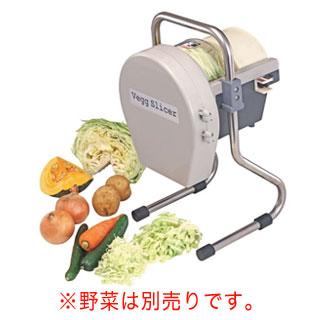 千葉工業所 『 スライサー 』業務用 電動 ベジスライサー