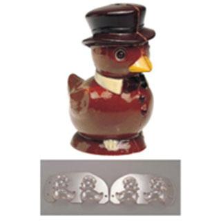 ランキング第1位 『チョコレート型 チョコレートモルド ヒヨコ2PCS お菓子作り』デコレリーフ プラスチック製 チョコレートモルド ヒヨコ2PCS EU-630, 和菓子「千鳥屋」:e4bec1c0 --- lazypandafilms.com