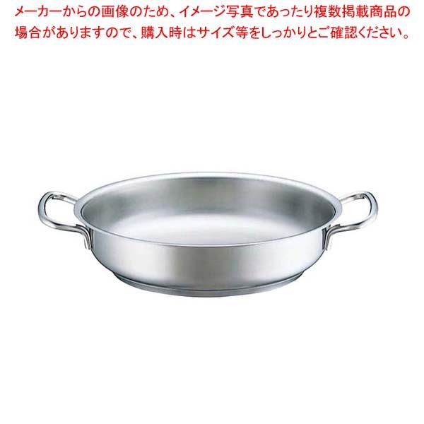 フィスラー 18-10サーブパン 84-358-241 24cm