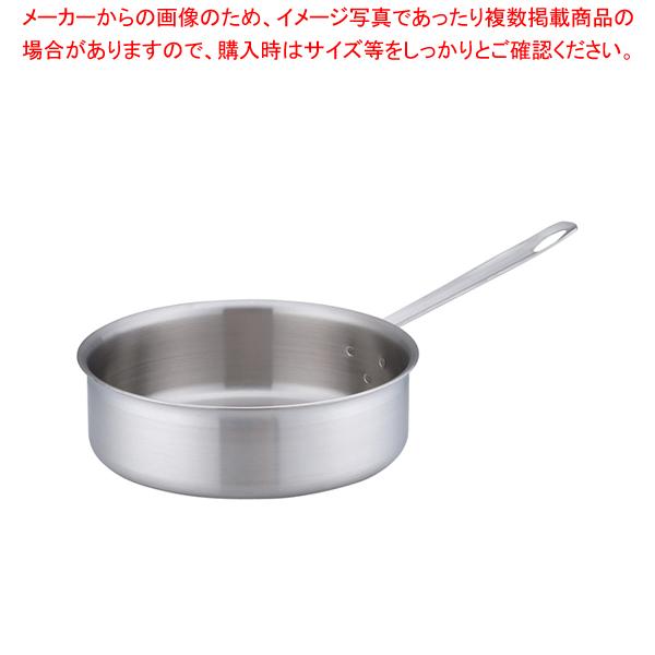 人気No.1 トリノ ソテーパン 27cm【 片手鍋 】, VELLE 5d509376