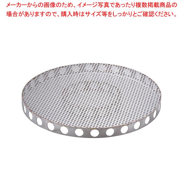 18-8スープヘルパー(寸胴鍋用噴射板) 大 54~60cm用【 スープヘルパー 】